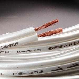 Furutech FS-303 16AWG Speaker Cable
