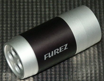 Furez BCS11-144 Custom Speaker Cable Splitter